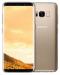 Цены на Samsung Galaxy S8 G950FD 64GB Maple Gold Samsung Galaxy S8 – ультимативный флагман от корейского гиганта. Ультрасовременный дизайн воплощенный в стекле и металле. Потрясающе яркий и сочный 5.8 дюймовый SuperAMOLED экран с разрешением 2960x1440 точек. Мощн