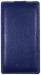 Цены на Leather Case for Nokia Lumia 530 Blue Тонкий жесткий каркас обтянутый рельефной кожей. Рельефный рисунок устойчив к появлению царапин. Отсутствие выступающих частей позволяет удобно разместить коммуникатор в сумке или кармане. Ручная работа Качественная к