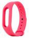 Цены на Xiaomi Mi Band 2 Pink