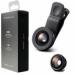 Цены на Универсальный объектив для смартфонов и планшетов Samsung Selfie Lens Black