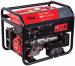 Цены на Сварочный генератор FUBAG WS 230 DC ES Максимальная мощность (кВт): 5.5 ;  Двигатель: бензиновый,   4 - х тактный ;  Тип запуска: Ручной/ Электро ;  Выходное напряжение: Однофазное 220В ;  Вес (кг.): 112