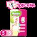 Цены на Huggies 5 для девочек Вес упаковки  -  0.6,   Вес ребенка  -  от 13 кг,   Вес ребенка  -  13 - 17,   Тип  -  Трусики,   Назначение  -  Универсальные,   Пол  -  Для девочек,   Количество в упаковке  -  15,   Особенности  -  Индикатор наполнения