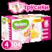 Цены на Huggies Disney 4 для девочек Пол  -  Для девочек,   Вес ребенка  -  от 9 кг,   Тип  -  Трусики,   Назначение  -  Универсальные,   Особенности  -  Индикатор наполнения,   Количество в упаковке  -  104,   Вес ребенка  -  9 - 14,   Вес упаковки  -  4.4