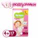 Цены на Huggies Ultra Comfort для девочек 4 +  Вес ребенка  -  10 - 16,   Тип  -  Подгузники,   Пол  -  Для девочек,   Вес ребенка  -  от 10 кг,   Назначение  -  Универсальные,   Вес упаковки  -  0.665,   Количество в упаковке  -  17
