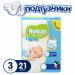 Цены на Huggies Ultra Comfort 3 для мальчиков Назначение  -  Дневные,   Тип  -  Подгузники,   Количество в упаковке  -  21,   Вес упаковки  -  0.68,   Вес ребенка  -  5 - 9,   Вес ребенка  -  от 5 кг,   Пол  -  Для мальчиков