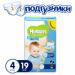 Цены на Ultra Comfort 4 для мальчиков Назначение  -  Универсальные,   Вес ребенка  -  8 - 14,   Пол  -  Для мальчиков,   Вес ребенка  -  от 8 кг,   Вес упаковки  -  0.73,   Количество в упаковке  -  19,   Тип  -  Подгузники