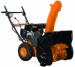 Цены на Бензиновый снегоуборщик Forward FST - 70/ 220 Выходная мощность: 7 л.с. ;  Производитель двигателя: Loncin ;  Тип запуска: ручной/ электро ;  Ширина захвата: 57 см. ;  Высота захвата: 53 см. ;  Количество скоростей: 6 вперед 2 назад ;  Вес: 62 кг.