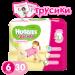 Цены на Huggies 6 для девочек Особенности  -  Индикатор наполнения,   Вес упаковки  -  1.335,   Тип  -  Трусики,   Назначение  -  Универсальные,   Вес ребенка  -  16 - 22,   Пол  -  Для девочек,   Количество в упаковке  -  30,   Вес ребенка  -  от 16 кг