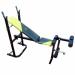 Цены на DFC Скамья многофункциональная,   с ударопрочным эмалевым покрытием.Позволяет выполнять упражнения: жим лежа,   сгибание и разгибание ног в коленном суставе. Усиленные стойки для штанги надежно фиксируют штангу,   что обеспечивает безопасность при выполнении уп