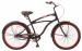Цены на STELS Navigator Gent 150 1 - sp 26 представляет из себя отличный круизер,   чья рама специально адаптирована под мужчин. Стальная рама обеспечивает велосипеду прочность,   благодаря чему он прослужит Вам не один год. Прекрасная геометрия рамы,   а также удобное и