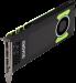 Цены на Профессиональная видеокарта nVidia Quadro M4000 HP PCI - E 8192Mb (M6V52AA) PCI - E 3.0,   память  -  8192 Мб GDDR5,   256 бит,   4xDisplayPort,   Retail