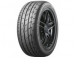 Цены на Bridgestone RE 003 POTENZA ADRENALIN 225/ 45 R18 95W