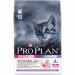 Цены на Pro Plan Сухой корм Pro Plan Junior Delicate для котят с чувствительным пищеварением (1,  5 кг,   Индейка) Pro Plan Junior Delicate легко усвояемый корм для котят с чувствительным пищеварением. Помогает поддерживать здоровое развитие головного мозга и зрения.