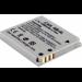 Цены на Аккумулятор FUJIMI NB - 4L для PowerShot SX220,   TX1,   IXUS i7,  I zoom,   30 - 80is,   100is,   110is,   115HS,   120,   130,   220HS,   230HS,  Wireless