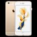 Цены на Смартфон Apple Iphone 6S 64Gb LTE (EU) Gold