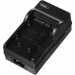 Цены на Зарядное устройство Fujimi UN 5 для BG1 (Sony Cyber - shot)
