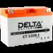 Цены на Аккумулятор Delta CT 1209.1