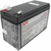 Цены на APC Сменная батарея RBC2 Емкость 7 Aч Напряжение питания 12 В Сменная батарея RBC2