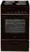 Цены на Лысьва Электрическая плита Лысьва ЭП 403 МС коричневая,   без крышки Общие характеристики: ГОСТ 14919 - 83 Установленная мощность: 8.5 кВт Единовременно потребляемая мощность: 7.7 кВт Габаритные размеры: 50х60х85 см (ШхГхВ) Габариты в упаковке: 55х66х95 см (Ш