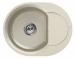 """Цены на Omoikiri Кухонная мойка Omoikiri Sakaime 60E - DC (4993205) """" • «Tetogranit» – это продукт сочетания натурального гранита и акриловой смолы,   в состав которой входит уникальный компонент на основе синтетических волокон Теторон (Япония). Теторон устойчив"""