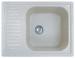 Цены на GranFest Кухонная мойка GranFest STANDART S - 645L серый Тип: мойка кухонная Материал: искусственный мрамор Форма: прямоугольная Ширина мойки: 645 мм Длина мойки: 500 мм Глубина мойки : 200 мм Установка: встраиваемая сверху Число основных чаш: 1 Крыло: есть