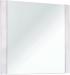 Цены на Dreja Зеркало в раме Dreja Uni 85 99.9006 белое Тип: зеркало навесное для ванной комнаты Монтаж: настенный Ширина: 850 мм Высота: 800 мм Форма: прямоугольная Материал корпуса: пластик Подсветка: нет