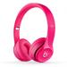 Цены на Beats Solo 2.0 Pink