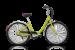 Цены на Велосипед Kellys Maggie (2016) Kellys