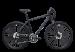 Цены на Велосипед Cube Nature Pro (2017) CUBE