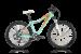 Цены на Велосипед KELLYS VANITY 50 (2016) Kellys