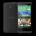 ���� �� HTC ������������ HTC Desire 510 Grey ������������ HTC Desire 510 Grey ���������� ������ ������������ �������� �����������. ������� ������� � ���������� 4,  7�,   ������ ��������������� ��������� Qualcomm Snapdragon,   �������������� ������� �������� � ���������