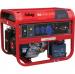 Цены на Fubag Бензогенератор Fubag BS 6600 А ES