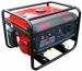 Цены на Генератор бензиновый AL - KO 2500 - C Рабочая мощность: 2 кВт ;  Макс. мощность: 2.2 кВт ;  Мощность двигателя: 6.5 л.с. ;  Параметры выходного напряжения: однофазное 220в ;  Стартер: ручной ;  Масса без упаковки: 45 кг.