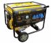 Цены на CHAMPION GG8000 Бензиновый генератор открытого типа Champion Бензиновый генератор CHAMPION GG8000  -  поможет создать комфортные условия при отключении электроэнергии. Его мощности достаточно для подключения оборудования строительной плорщадки,   работы офиса