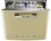 Цены на Посудомоечная машина Smeg ST2FABP2