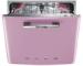 Цены на Посудомоечная машина Smeg ST2FABRO2