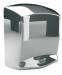 Цены на Сушилка для рук Merida M99C Merida M99C