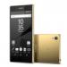 Цены на Смартфон Sony Xperia Z5 Premium E6853 Gold E6853 GOLD Объем встроенной памяти  -  32 Гб. Диагональ экрана  -  5.5 дюйм. дюйм. Операционная система  -  Android 5.1. Емкость аккумулятора  -  3430 мАч