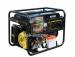 Цены на Бензиновый генератор Huter DY8000LX