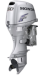 Цены на Лодочный мотор Honda BF50DK2SRTU Лодочный мотор Honda BF50DK2SRTU