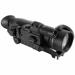 Цены на Прицел ночного видения Yukon Sentinel 2.5x50 prism Особенности: Прицельная метка со шкалой. Прицельная метка Sentinel регулируется по яркости свечения и имеет две шкалы,   горизонтальную,   для измерения дальности до цели,   и вертикальную,   обеспечивающую корре