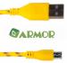 Цены на Micro USB 1m Yellow Кабель Armor Micro USB,   предназначенный для синхронизации и зарядки вашего смартфона .