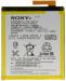 Цены на Sony LIS1576ERPC для Xperia M4 Aqua/ E2312/ E2333/ E2363 2400mAh