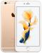 Цены на Apple iPhone 6S 16Gb Gold (A1688) iOS 9 Тип корпуса классический Материал корпуса алюминий Управление механические кнопки Тип SIM - карты nano SIM Количество SIM - карт 1 Вес 143 г Размеры (ШxВxТ) 67.1x138.3x7.1 мм Экран Тип экрана цветной IPS,   сенсорный Тип
