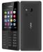 Цены на Nokia Телефон сотовый 216 Dual Sim Black,   2.4'' 320x240,   16MB RAM,   16MB,   up to 32GB flash,   0.3Mpix/ 0.3Mpix,   2 Sim,   2G,   BT,   1020mAh,   82.6g,   118x50.2x13.5,   Игры Gameloft в комплекте A00027780 Nokia A00027780 Сотовый телефон Nokia Телефон сотовый Nokia 216 D