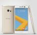 Цены на HTC 10 Lifestyle EEA Topaz Gold 5.2'' 1440x2560,   до 1.8GHz,   8 Core,   3GB RAM,   32GB,   up to 2TB flash,   12Mpix,   5Mpix,   2G,   3G,  LTE,  BT,   Wi - Fi,   NFC,   GPS,   Glonass,  3000mAh,   Android 6.0,   161g,   145,  9x71,  9x9 99HAJN037 - 00 HTC 99HAJN037 - 00 Смартфон HTC Коммуникатор HTC