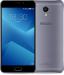 Цены на MEIZU M5 Note Grey,   5.5'' 1920x1080,   1.8GHz + 1.0GHz,   8 Core,   3GB RAM,   32GB,   up to 128GB flash,   13Mpix/ 5Mpix,   2 Sim,   2G,   3G,   LTE,   BT,   Wi - Fi,   GPS,   Glonass,   4000mAh,   Android 6.0,   175g,   153.6x75.8x8.1,   считыватель отпечатков пальцев M621H_32GB_Gray MEIZU M621H