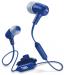 Цены на JBL Гарнитура беспроводная E25BT,   32 Ом,   синий E25BTBLU JBL JBLE25BTBLU Наушники JBL Наушники JBL Гарнитура беспроводная E25BT,   32 Ом,   синий JBLE25BTBLU (JBLE25BTBLU)
