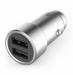 Цены на Mi Car Charger 2 USB Silver Xiaomi