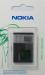 Цены на BL - 5CB для Lumia 100/ 101/ 105/ 106/ 109/ 113 Nokia